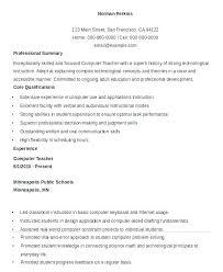 Academic Resume Template Education Word Teachers Coordinator