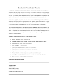 Bartender Resume Objective Examples Free Resume Example And