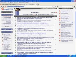 Системный анализ и моделирование процессов в техносфере Анализ и моделирование процессов управления документации