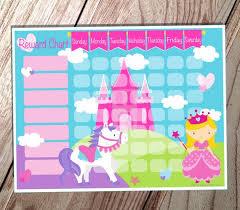 Download Reward Chart Kids Reward Chart Princess Instant Download