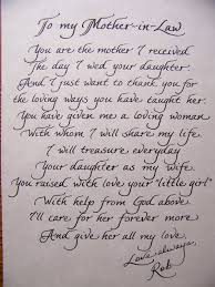 The Personal Touch A Poem For The Mother Of The Bride