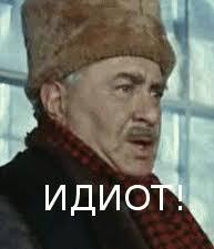 В Симферополе совершено нападение на редакцию крымскотатарской газеты, - журналист - Цензор.НЕТ 3490
