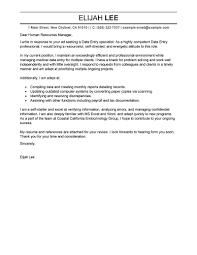 Job Application Letter Computer Operator Sample Customer