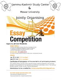 essay competition jammu and kashmir and article of the var