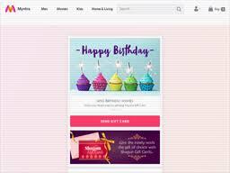 Myntra | Gift Card Balance Check | Balance Enquiry, Links ...