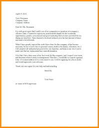 Personal Reference Letter Of Recommendation Jtmartin Co