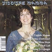 Lori Ullman - Yiddishe Mamma - Amazon.com Music