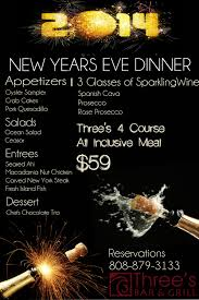 New Year Menu New Years Eve Dinner Menu