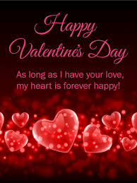 Valentinsday Card My Heart Is Forever Happy Happy Valentines Day Card Birthday