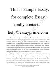 essays on online learning  online learning essays and papers