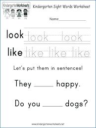 Kinder Sight Words Worksheets Kindergarten Reading Worksheets Sight ...