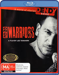 once were warriors essay compare and contrast essay topics middle once were warriors coming from film movement classics blu dvdcompare net comparisons film php fid 15549 cclcm admissions essay