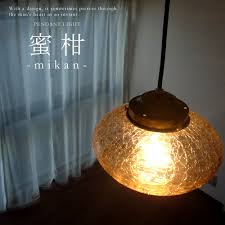 3 color amberclearwhite processing glass japanese modern pendant lights retro entrance corridor stairs cute cafe style interior lighting amber pendant lighting