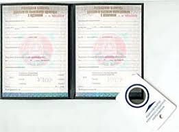 Проверка белорусского диплома СтудПроект Как проверить белорусский диплом