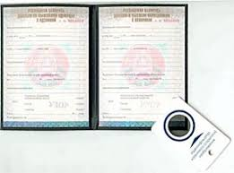 Проверка белорусского диплома СтудПроект  diploma