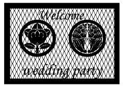 切り絵 ウェルカムボード婚礼の商品一覧キッチン日用品文具