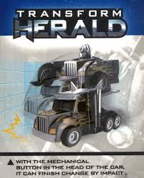 """""""<b>Робот</b>-<b>трансформер</b> (333-4A)"""" купить <b>роботы</b> и трансформеры ..."""