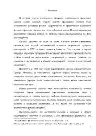 Этические и правовые проблемы генетики Евгеника Контрольная Контрольная Этические и правовые проблемы генетики Евгеника 3