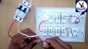 house wiring in board at home yk electrical youtube electrical wiring diagram at Electrical Wiring