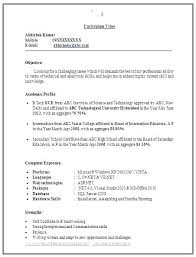 Best Sample Resume For Freshers Engineers Sample Resume For Freshers Pdf Englishor Com