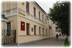 Заказать курсовую для Решить контрольную курсовые дипломные для  Московская государственная юридическая