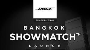 bose professional logo. bose professional bangkok showmatch™ launch,bangkok logo b