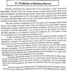 discrimination against women essay an essay on women should women  women essay women essays