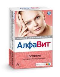 <b>Алфавит косметик таблетки</b> №<b>60</b>