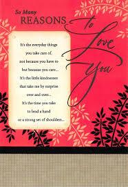 I Love You Anniversary Everybodyfitness
