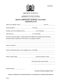 12 Printable Certificate Template Free Download Forms