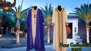 Best Burka Design 2017 New Abaya Collection 2017 Kuwait Magic Mall