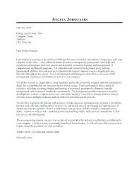 cover letter to human resources human resource cover letter human resource cover letter sample cover