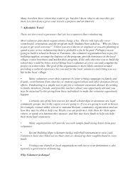 Application Letter Voluntary Work   Sample Customer Service Resume cover letter for web designer  sample resume for food service
