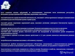 Алкоголизм в России Купить капли колме в броварах