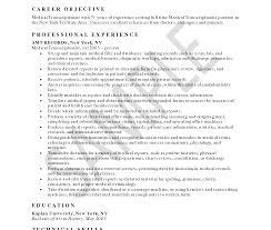 Wonderful Patient Registrar Resume Contemporary Example Resume And