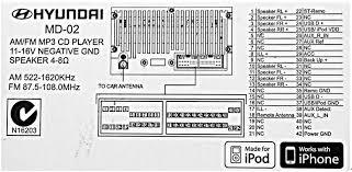 wonderful 2006 kia rio radio wiring diagram pictures inspiration 2006 Kia Rio Belt Diagram wonderful 2006 kia rio radio wiring diagram pictures inspiration stereo