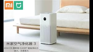 <b>Xiaomi Mijia Air Purifier</b> 3 - YouTube