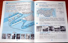 Иллюстрация из для Проверочные и контрольные работы к  Иллюстрация 15 из 37 для Проверочные и контрольные работы к учебнику Окружающий мир