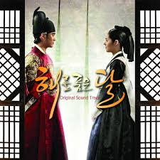 mp3] the moon that embraces the sun ost [full album] (download Ost Wedding Korean Drama Mp3 [mp3] the moon that embraces the sun ost [full album] ( Romance Korean Drama OST