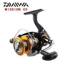 <b>Metal Head Fishing Reels</b> Spinning Reels 13 1BB Back Brake ...
