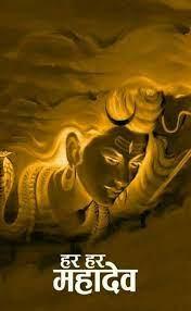 HD Mahakal Wallpapers - Wallpaper Cave
