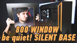 <b>Корпус be quiet</b>! Silent Base 800 Window: квадратиш, практиш, гут!