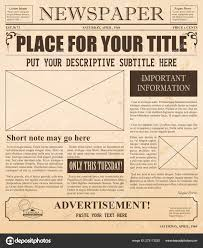 Newspaper Fonts Vector Illustration Of Retro Newspaper With Old Style Fonts