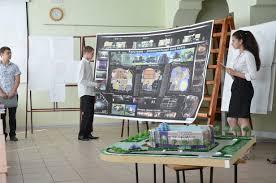 Защита комплексного дипломного проектирования Новости ЛКСАиОТ  защита комплексных дипломных проектов Было представлено 5 проектов актуальных для строительства в г Липецке В работе принимали участие студенты всех