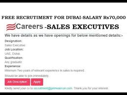 Sales Executive Job Description Jobs In Dubai Sales Executive A C Rs 70 000 Free Recruitment