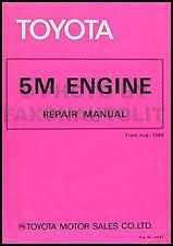 toyota supra repair manual toyota 5m engine repair manual 1979 1980 1981 supra 79 1982 1983