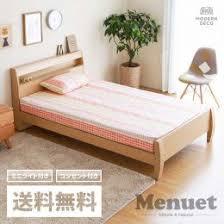 japanese bed frame. Menuet Wooden Bed Frame (Japan Size) Japanese .