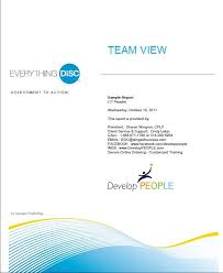 Training Report Cover Page Everything Disc Team View Report