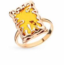 <b>Серебряные</b> украшения с янтарем — купить недорого в ...