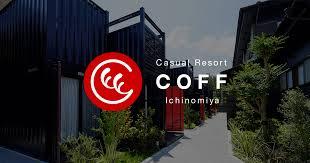 [Official] COFF <b>Casual</b> resort in Ichinomiya Town, Chiba Prefecture ...
